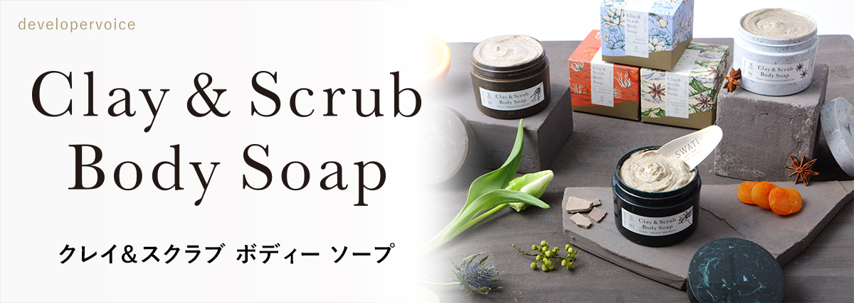 Clay&Scrub Body Soap