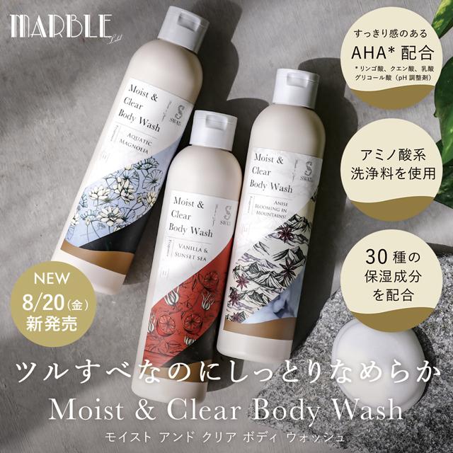 Moist & Clear Body Wash